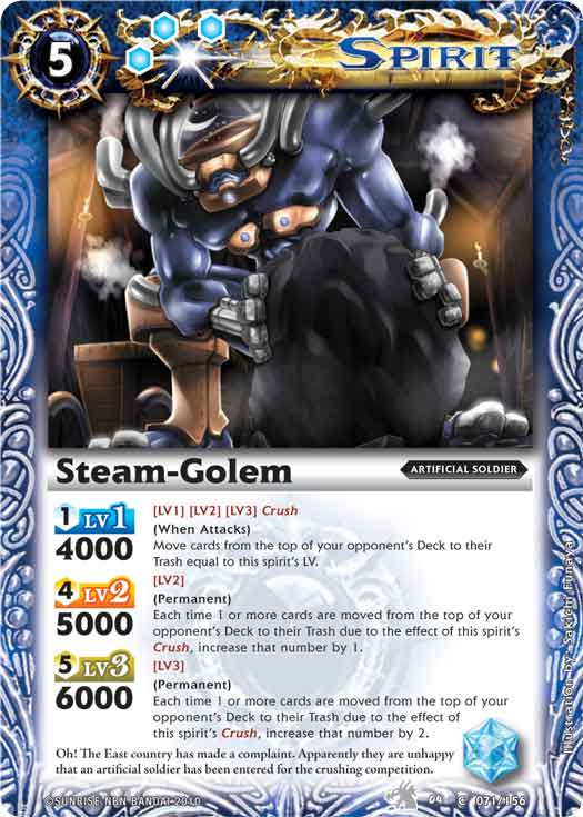 Steam-Golem