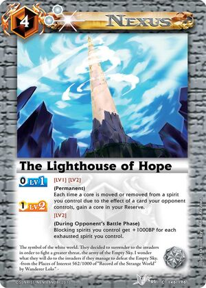 Lighthouseofhope2.jpg
