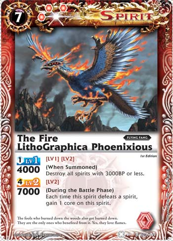The Fire LithoGraphica Phoenixious