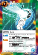 CB05-056 cb11