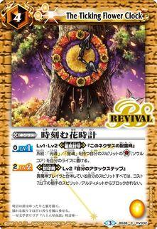 The Ticking Flower Clock-R.jpg