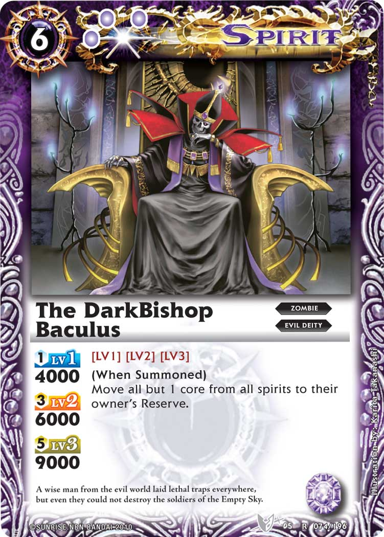 The DarkBishop Baculus