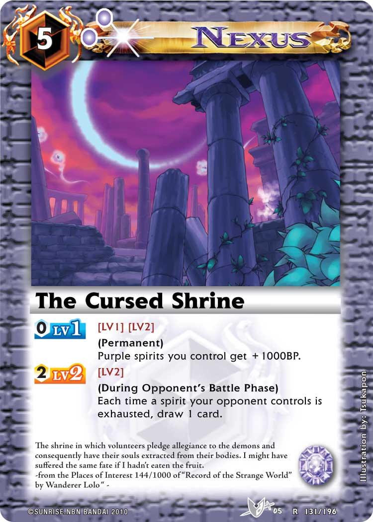 The Cursed Shrine