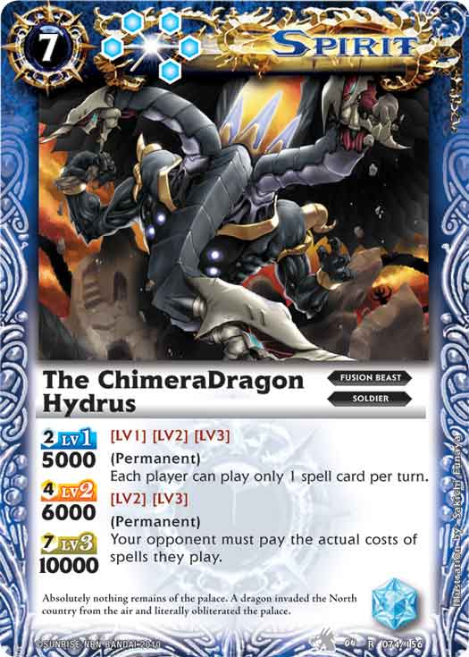 The ChimeraDragon Hydrus
