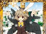 [Winter Attire]Trickster