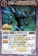SD59-RV002