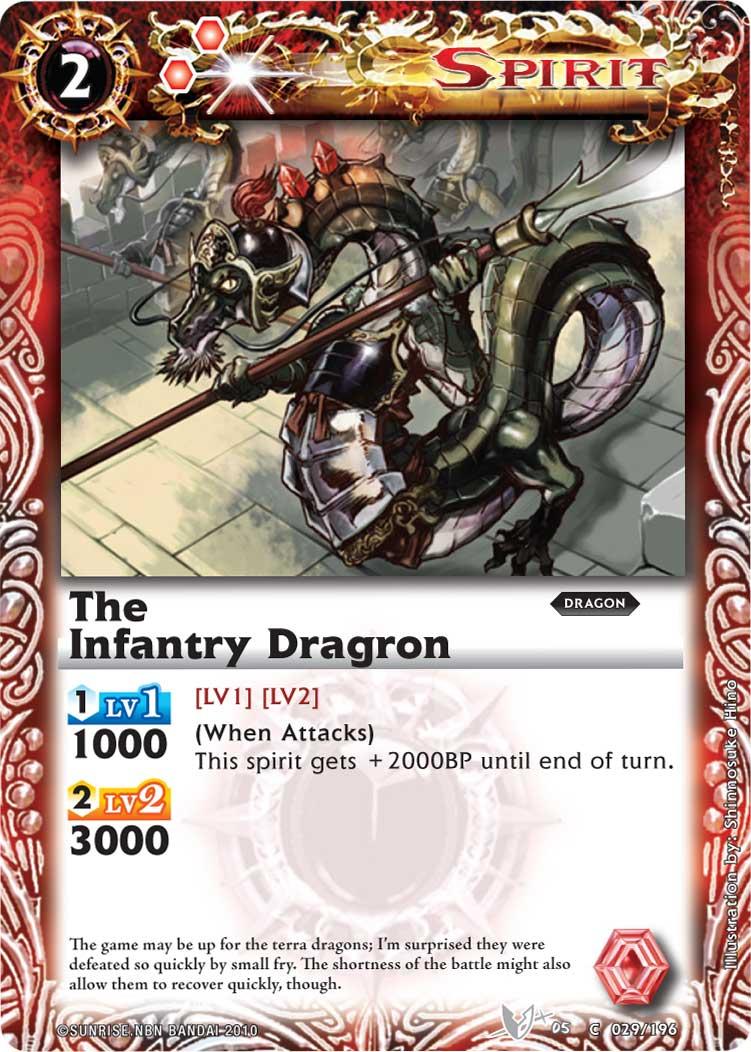 The Infantry Dragron