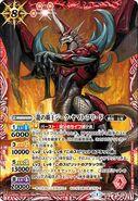 Alt The DragonHero Sieg-Yamato-Fried