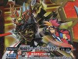The SengokuDragonEmperor Burning-Souldragon