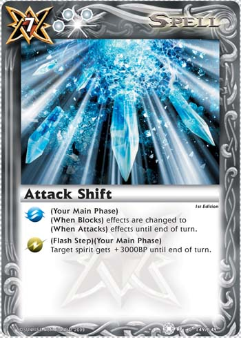 Attack Shift