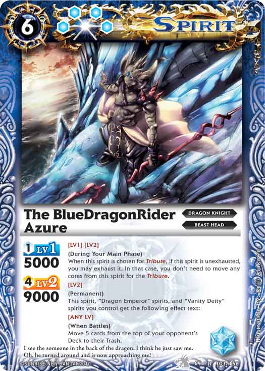 The BlueDragonRider Azure