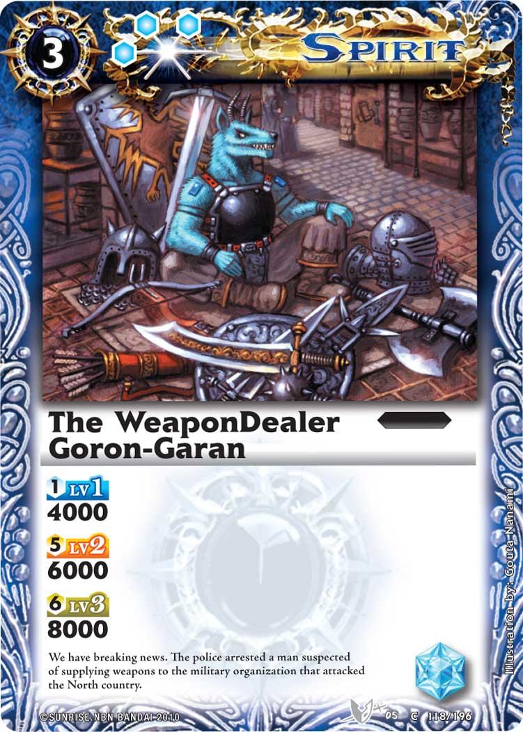 The WeaponDealer Goron-Garan