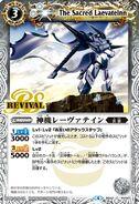 BS42RV007