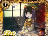 Zashiki Girl