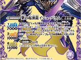 The PurpleOriginDragon Is-Baram
