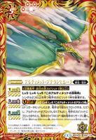 Ultimate-Pteratomahawk