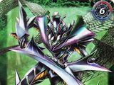 The BlackInsectDemonBlade Usubakagero X -Rebirth Incarnate-