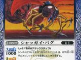 Shaggai-Bug