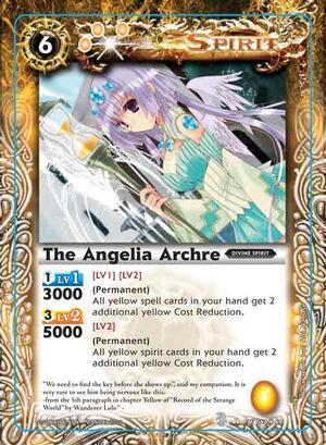 Archre2.jpg