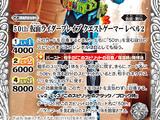 50th Kamen Rider Brave Quest Gamer Level 2