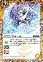 Yuki Girl