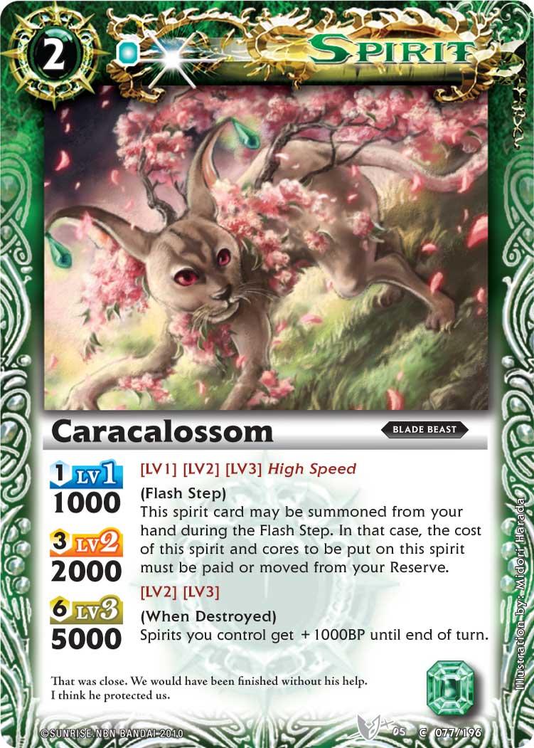 Caracalossom