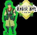 KanetsuguHouryokuin001