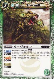 Leavwolf1.jpg