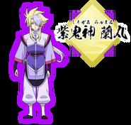 RanmaruShikigami001