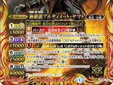 The UltimateHeroDragon Ultimate-Yamato