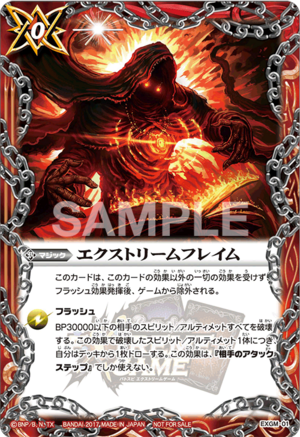 Exflame.png