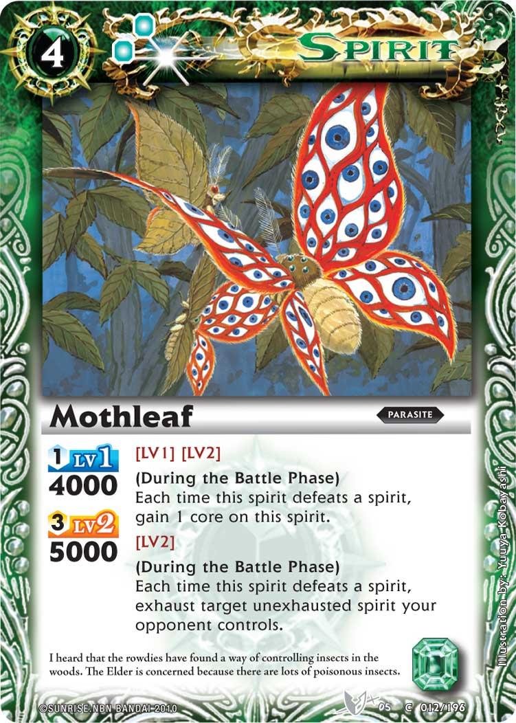 Mothleaf