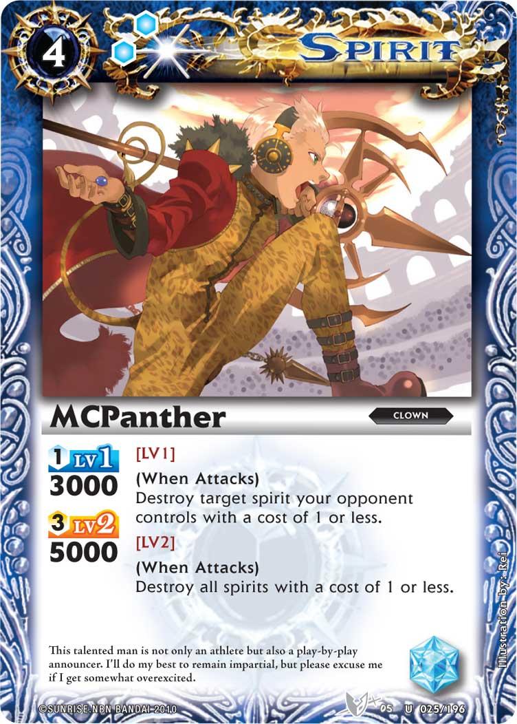 MCPanther
