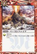 Burstfire1