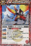 Lord-dragon01