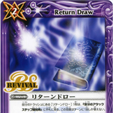 Return Draw RV.png