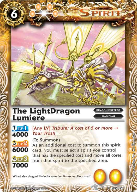 The LightDragon Lumiere