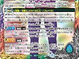 Eternal Bonds Shinomiya Mai