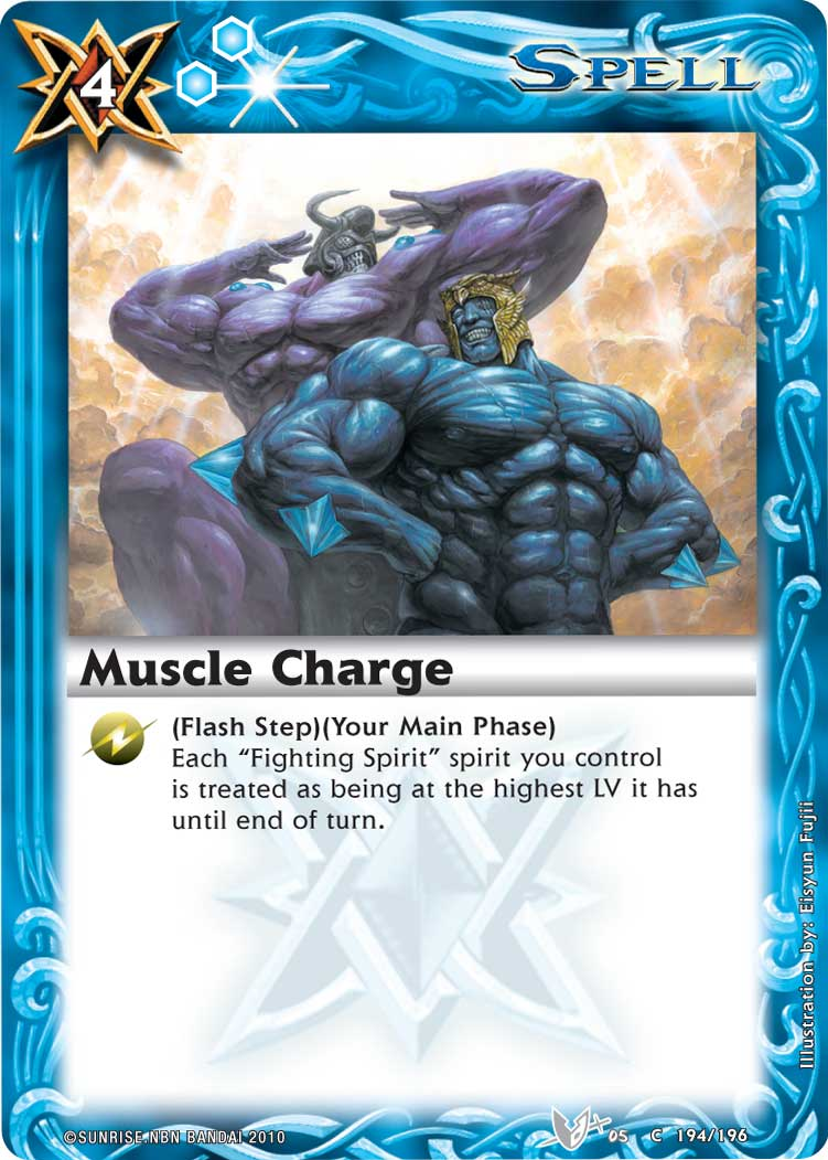 Muscle Charge