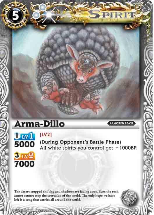 Arma-Dillo