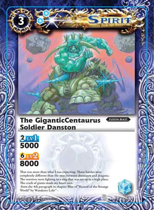 The GiantCentaurusSoldier Danston