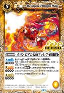 BS53-RV005