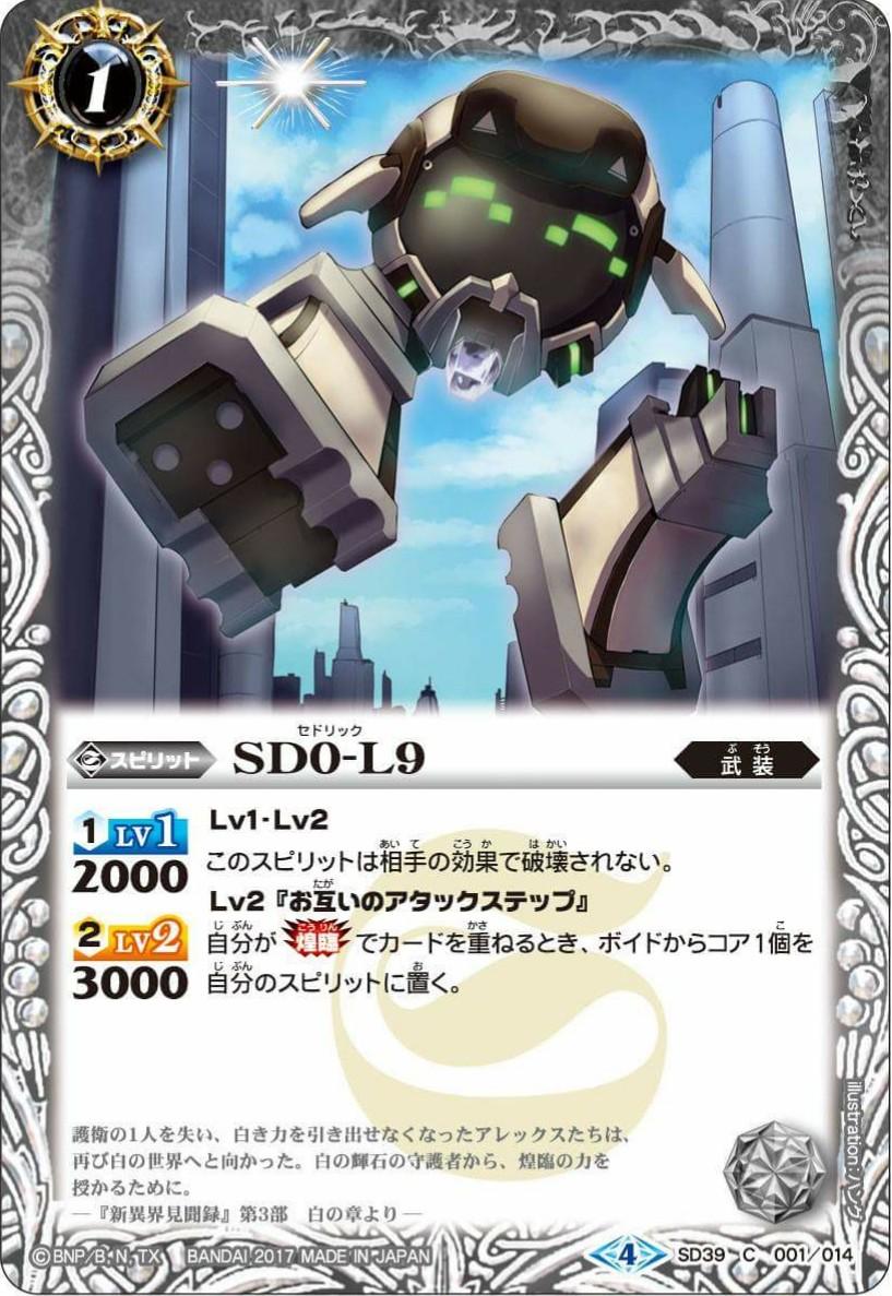 SD0-L9