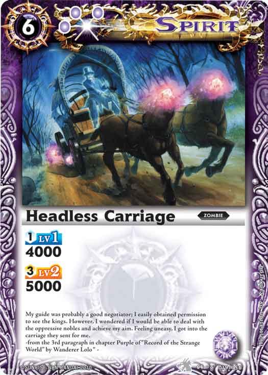 Headless Carriage