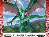 Avatar Dragon Green