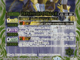 Ultimate-Strikewurm-Leo