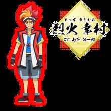 YukimuraRekka001.png