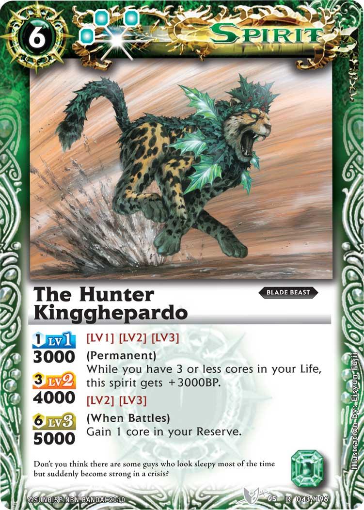 The Hunter Kingghepardo