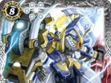 Ultra Heavy Armor