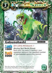 Gabunohashi2.jpg